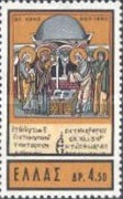 [The 1000th Anniversary of the Athos Convent, type OT]