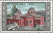 [The 1000th Anniversary of the Athos Convent, type OU]