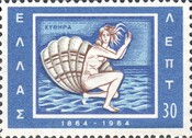 [The 100th Anniversary of the Ionian Islands, type PC]