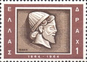 [The 100th Anniversary of the Ionian Islands, type PD]