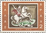 [The 100th Anniversary of the Ionian Islands, type PE]