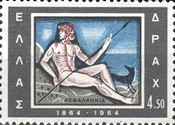[The 100th Anniversary of the Ionian Islands, type PG]