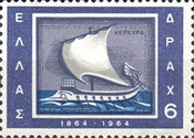 [The 100th Anniversary of the Ionian Islands, type PH]