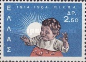 [The 50th Anniversary of the National Council for the Unmarried mother and her Child, type PI]