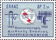 [The 100th Anniversary of UIT, type PX]