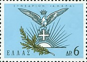 [The AHEPA Congress in Athens, type QF]