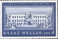 [The 125th Anniversary of the National Bank of Greece, type QZ]