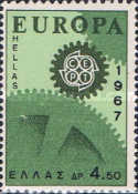 [EUROPA Stamps, type SQ1]
