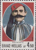 [Heroes of the Struggle for Macedonia Freedom, type VH]
