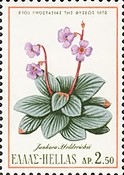 [European Nature Conservation Year, type WH]