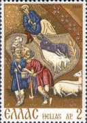 [Christmas Stamps, type WQ]