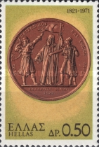 [The 150th Anniversary of the Greek War of Independence - The Church, type WT]