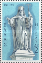 [The 150th Anniversary of the Greek War of Independence - The Church, type WU]
