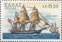 [The 150th Anniversary of the Greek War of Independence - Ships & Sea Battles, type WX]