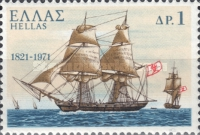 [The 150th Anniversary of the Greek War of Independence - Ships & Sea Battles, type WY]