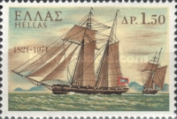 [The 150th Anniversary of the Greek War of Independence - Ships & Sea Battles, type WZ]