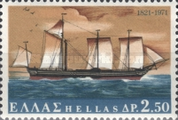 [The 150th Anniversary of the Greek War of Independence - Ships & Sea Battles, type XA]