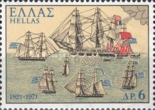 [The 150th Anniversary of the Greek War of Independence - Ships & Sea Battles, type XC]