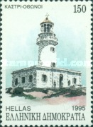 [Lighthouses, type XCL]