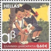 [Primary School Reading Books - Personalized Stamp, type XDO]