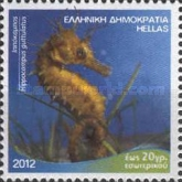[Marine Life - Riches of the Greek Seas. Personalized Stamp, type XEN]
