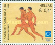 [Olympic Games - Athens 2004, Greece, type XKM]