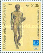 [Olympic Games - Athens 2004, Greece, type XKQ]
