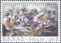 [The 150th Anniversary of the Greek War of Independence - Land Battles, type XL]