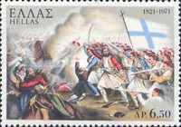 [The 150th Anniversary of the Greek War of Independence - Land Battles, type XN]