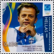 [Olympic Games - Athens, Greece - Stamp Later Withdrawn Because of Positive Doping Test, type XNB]