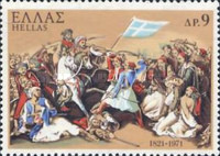 [The 150th Anniversary of the Greek War of Independence - Land Battles, type XO]