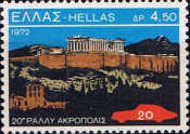 [The 20th Anniversary of the Acropolis Rally, type YL]