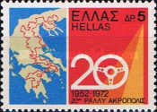 [The 20th Anniversary of the Acropolis Rally, type YM]