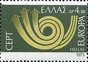 [EUROPA Stamps, type ZX2]