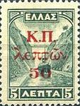 [Postage Stamp Overprinted in Red & Surcharged, type AA]