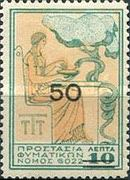 [Issue of 1935 Surcharged, type AB1]