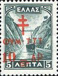 [Postage Stamp Overprinted & Surcharged, type AE]