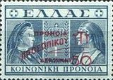 [Issue of 1939 Overprinted, type AK]