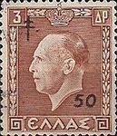 [Postage Stamp of 1937 Overprinted with The Cross of Lothair & Surcharged, type AQ]