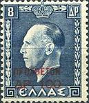 [Postage Stamp of 1937 Overprinted in Carmine Red, type AR]
