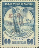 [War Tax - Revenue Stamps Overprinted and Surcharged, type I10]