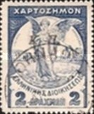 [War Tax - Revenue Stamps Overprinted and Surcharged in Black, type L2]