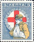 [Red Cross - Postal Tax for Wounded Soldiers, type P]