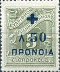 [Postage Due Stamps Overprinted & Surcharged, type V]