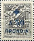 [Postage Due Stamps Overprinted & Surcharged, type V1]