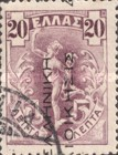 [Greek Postage Stamp No. 109 Overprinted, tyyppi A]