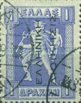 [Greek Postage Stamps of 1911-1921 Overprinted, tyyppi A12]