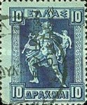 [Greek Postage Stamps of 1911-1921 Overprinted, tyyppi A16]