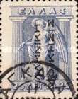 [Greek Postage Stamps of 1913 Overprinted, tyyppi A21]