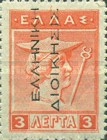 [Greek Postage Stamps of 1911-1921 Overprinted, tyyppi A4]